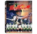 香港映画/ 師兄撞鬼(チャウ・シンチーのゴースト・ハッスル)(Blu-ray) 台湾盤 Look Out, Officer!