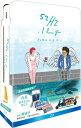 台湾映画/ 52赫茲我愛你<限定版> (2Blu-ray) 台湾盤 52Hz, I Love You 52Hzのラヴソング ブルーレイ