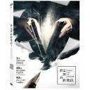 台湾映画/書店裡的影像詩 II (2DVD) 台湾盤 Poetries From the Bookstores II