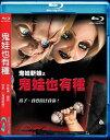 Blu-ray>洋画>アニメ商品ページ。レビューが多い順(価格帯指定なし)第5位