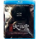 Blu-ray>アジア・韓国>ヒューマン商品ページ。レビューが多い順(価格帯指定なし)第2位