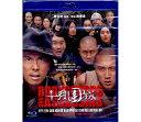 中国・香港映画/ 十月圍城(孫文の義士団)(Blu-ray) 台湾盤 Bodyguards and Assassins ボディガード&アサシンズ ブルーレイ