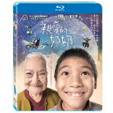 Blu-ray>アジア・韓国>ヒューマン商品ページ。レビューが多い順(価格帯指定なし)第4位