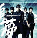 台湾映画OST/追夢3DNA (CD) 台湾盤