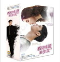 韓国ドラマ/匂いを見る少女 -全16話-(DVD-BOX)台湾盤 Girls who sees smell