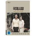 韓国映画/国際市場で逢いましょう <限定版> (2Blu-ray) 韓国盤 Ode to My Father ブルーレイ