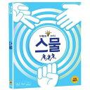 【メール便送料無料】韓国映画/二十歳 (Blu-ray) 韓国盤 TWENTY