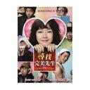 韓国映画/ あなたの初恋探します (DVD) 台湾盤 FINDING MR. DESTINY