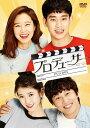 韓国ドラマ/プロデューサー -全16話- (DVD-BOX) 日本盤 The Producers