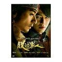 韓国映画/霜花店(サンファジョム)-運命、その愛- (DVD) 台湾盤 A Frozen Flower