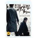 韓国映画/ベルリンファイル (Blu-ray) 韓国盤 THE BERLIN FILE