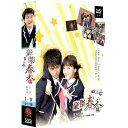 韓国ドラマ/ 快傑春香 -全17話- (DVD-BOX) 台湾盤 Sassy Girl, Chun-Hyang