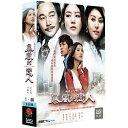 韓国ドラマ/ 嵐の恋人 -全69話- (DVD-BOX) 台湾盤 STORMY LOVERS