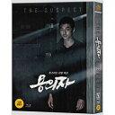 韓国映画/ サスペクト 哀しき容疑者 <限定版> (Blu-ray) 韓国盤 The Suspect ブルーレイ