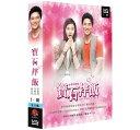 韓国ドラマ/宝石ビビンバ -全50話- (DVD-BOX) 台湾盤 The Jewel family