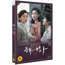 【メール便送料無料】韓国映画/ 愛を歌う花 (2DVD) 韓国盤 LOVE, LIES 解語花