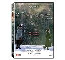 韓国映画/ 男と女 (DVD) 台湾盤 A MAN AND A WOMAN