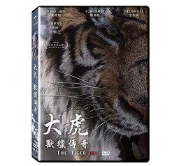 韓国映画/ 大虎 (DVD) 台湾盤 THE TIGER 隻眼の虎
