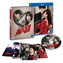 韓国映画/ハート泥棒を捕まえろ! (Blu-ray) 韓国盤 Steal My Heart キャッチ・ミー キャッチミー