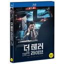 韓国映画/テロ、ライブ (Blu-ray) 韓国盤 The Terror Live テロ,ライブ ザ・テラー・ライブ ザ・テロ・ライブ ブルーレイ