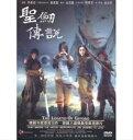 韓国映画/ 燃ゆる月 (DVD) 台湾盤 The legend of gingko Gingkos Bed 2