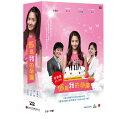 韓国ドラマ/ 君は僕の運命 -全178話-(DVD-BOX) 台湾盤 You Are My Destiny
