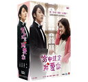 韓国ドラマ/運命のように君を愛してる -全20話- (DVD-BOX) 台湾盤 You Are My Destiny