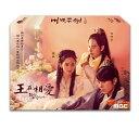 韓国ドラマ/ 王は愛する -全20話-(DVD-BOX) 台湾盤 The King in Love
