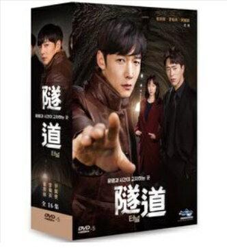 韓国ドラマ/ 愛の迷宮‐トンネル‐ -全16話- (DVD-BOX) 台湾盤 TUNNEL