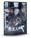 韓国映画/ 天命の城 (DVD) 台湾盤 The Fortress ナムハンサンソン 南漢山城