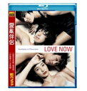 【メール便送料無料】韓国映画/ 今、愛する人と暮らしていますか? (Blu-ray) 台湾盤 Love Now ブルーレイ