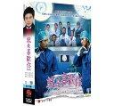 韓国ドラマ/ ブレイン 愛と野望 -全20話- (DVD-BOX) 台湾盤 Brain