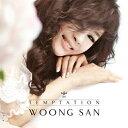 【メール便送料無料】ウンサン/TEMPTATION -8集 (CD) 韓国盤 Woong San