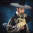 【メール便送料無料】韓国ドラマOST/夜を歩く士 PART.1(2CD)韓国盤 Scholar Who Walks the Night