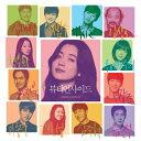 【メール便送料無料】韓国映画OST/ビューティー・インサイド(CD)韓国盤 The Beauty Inside
