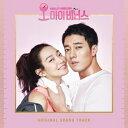 韓国ドラマOST/Oh My Venus (CD+DVD) 台湾盤 オー・マイ・ヴィーナス オー・マイ・ビーナス
