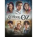 【メール便送料無料】韓国ミュージカルOST/ School OZ (CD) 韓国盤 スクールオズ ホログラムミュージカル
