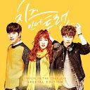 韓国ドラマOST/恋はチーズ・イン・ザ・トラップ (2CD) 韓国盤 CHEESE IN THE TRAP