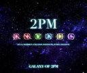 2PM/ GALAXY OF 2PM リパッケージ  (CD+2DVD) 日本盤 トゥーピーエム