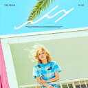 【メール便送料無料】テヨン(少女時代)/ WHY -2nd Mini Album (CD) 韓国盤 TAE YEON Girls Genelation