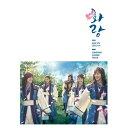 【メール便送料無料】韓国ドラマOST/ 花郎:ザ・ビギニング (CD) 台湾盤 HWARANG ファラン