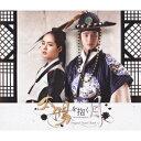 韓国ドラマOST/ 太陽を抱く月 オリジナル サウンドトラック (2CD DVD) 日本盤 太陽を抱いた月