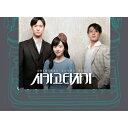 【メール便送料無料】韓国ドラマOST/ シカゴ・タイプライター (CD) 韓国盤 CHICAGO TY