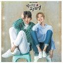 【メール便送料無料】韓国ドラマOST/ 怪しいパートナー (2CD) 韓国盤 Suspicious Partner