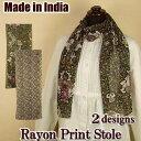 ショッピングアジアンテイスト シフォンストール プリント フラワー/ インド製 ロングスカーフ