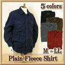 フリースシャツ メンズ / 無地 ダブルポケット 長袖