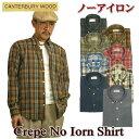 メンズシャツ ブロックチェック 長袖 綿 / ボタンダウン やや厚手 / M-LL