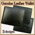 メンズ財布 二つ折り財布(小銭入れなし) / 牛革 レザー ウォレット #821-1