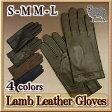 メンズ 羊革 レザー手袋 / ドレスモデル MARIO VALENTINO 縦ライン / S-M、M-Lサイズ