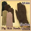 手袋 レディース スエード 本革 豚革 / 花柄パンチング / Mサイズ